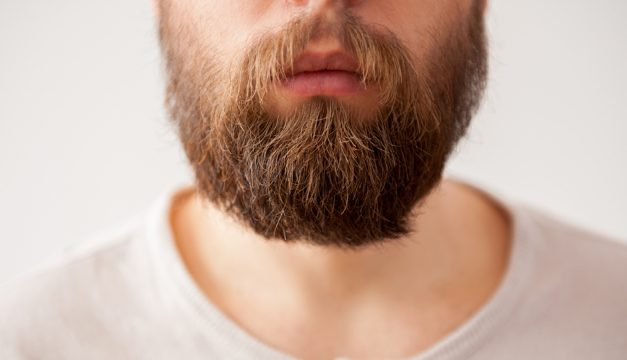 Что сделать чтобы борода росла в домашних условиях 613