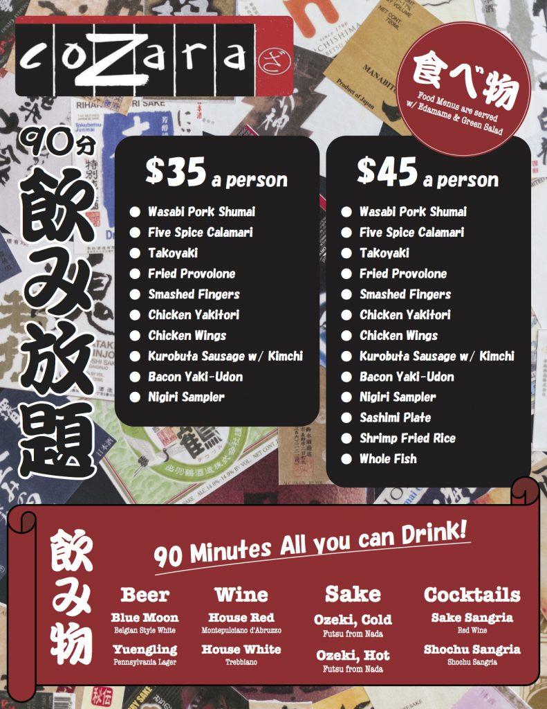 nomihoudai_menu copy
