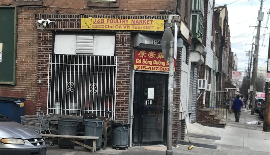 J&B Poultry Market in South Philadelphia (Photo by Claire Hoffman)