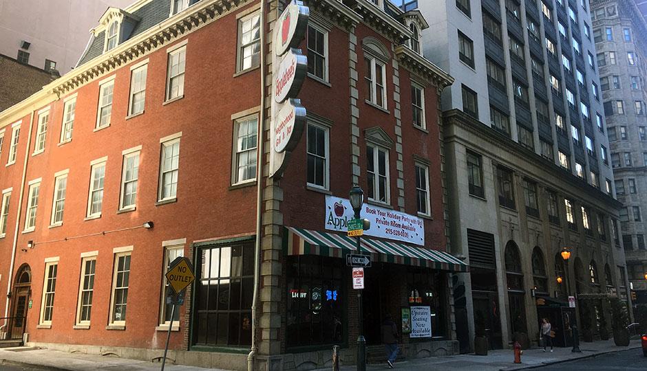 Lebee S On 15th Street In Philadelphia