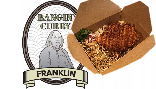Bangin' Franklin Curry/Facebook