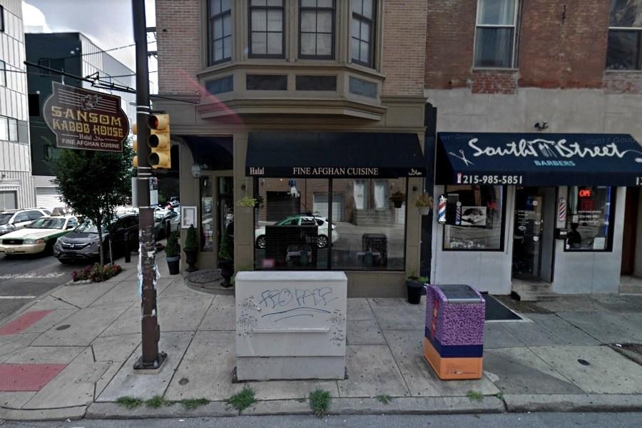 where to eat philadelphia south street