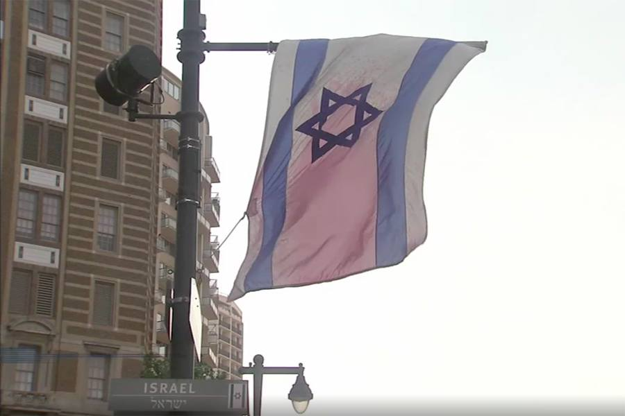 Philadelphia man arrested after splattering paint on Israeli flag