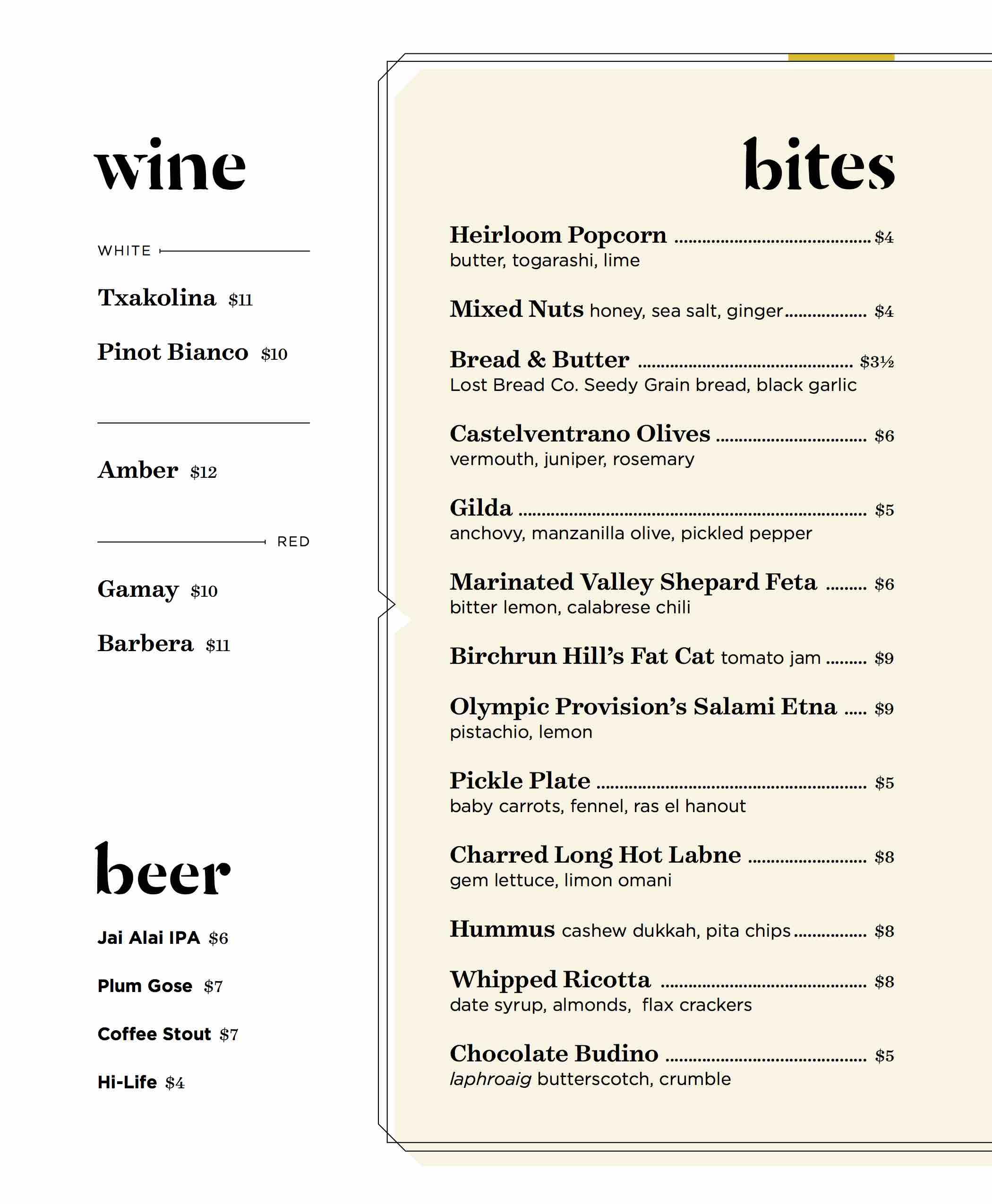 root r&d cocktail menu