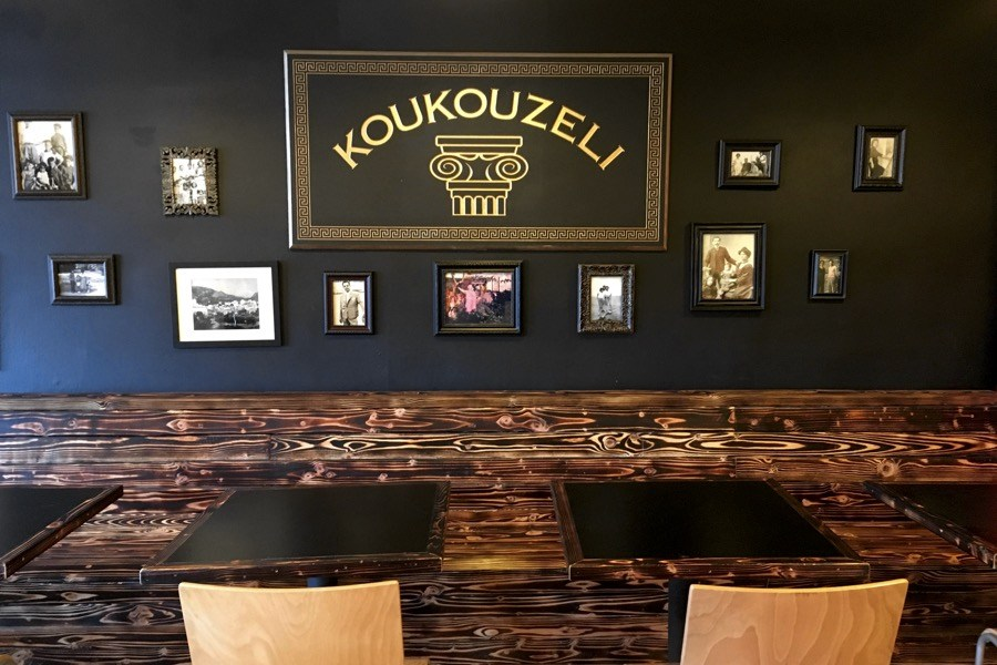 koukouzeli grille greek restaurant philadelphia