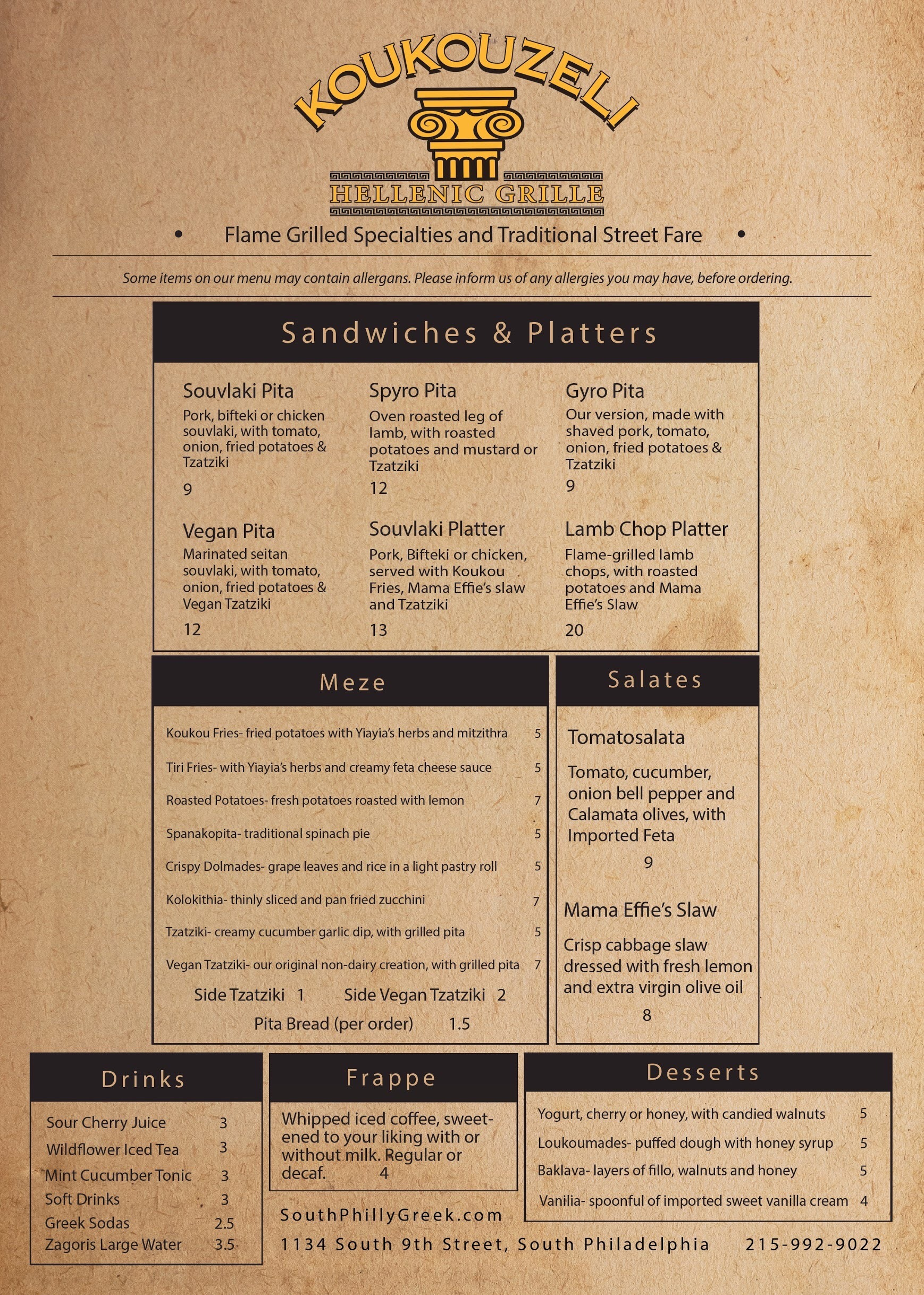koukouzeli grille menu
