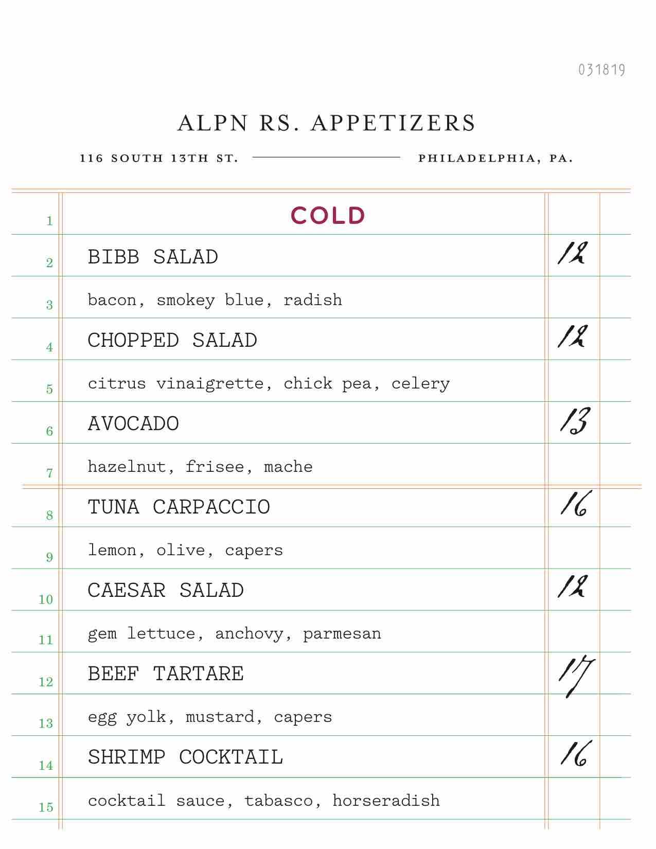 alpen rose menu philadelphia