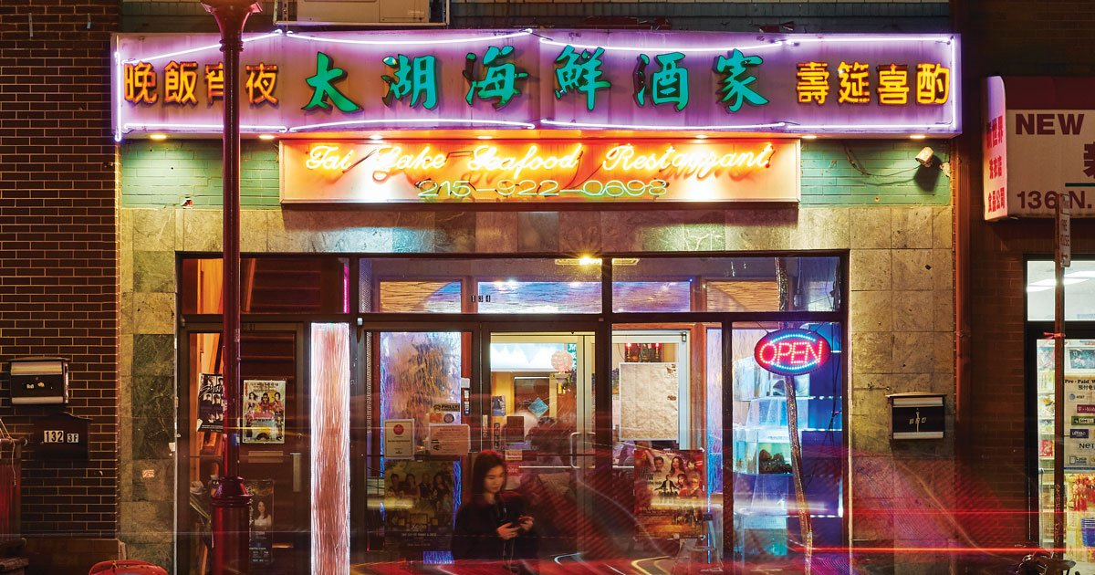 Where To Eat In Philadelphia S Chinatown The Ultimate Guide