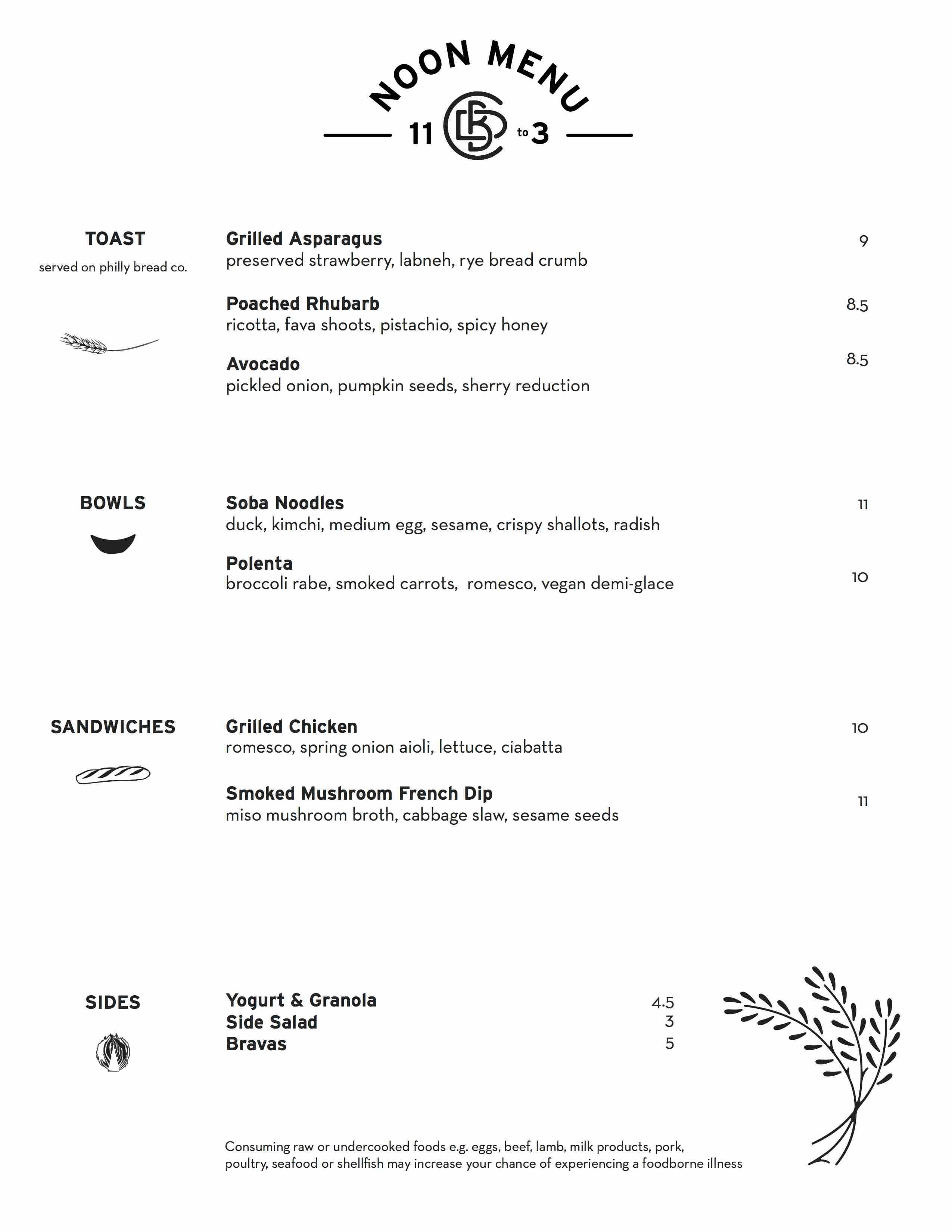 bloomsday lunch menu philadelphia