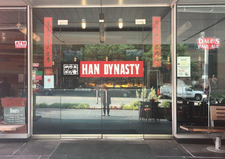 han dynasty lawsuit