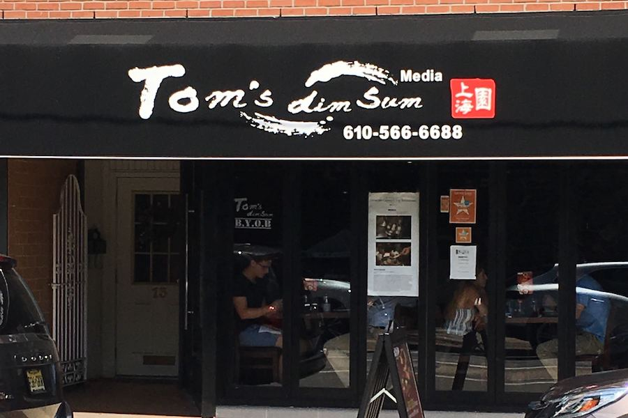 toms dim sum media location