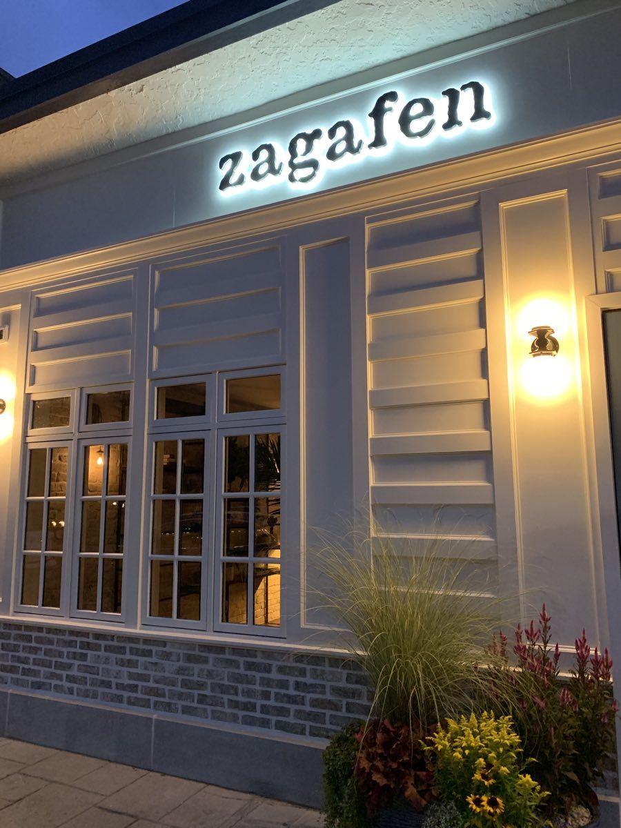 zagafen restaurant kosher bala cynwyd