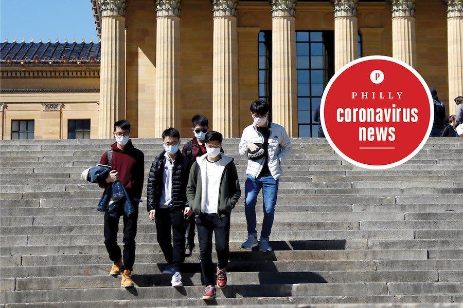 philadelphia museum of art coronavirus