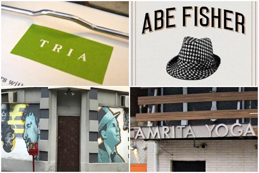 philadelphia coronavirus relief fund recipients tria, abe fisher, amrita yoga and dirty frank's