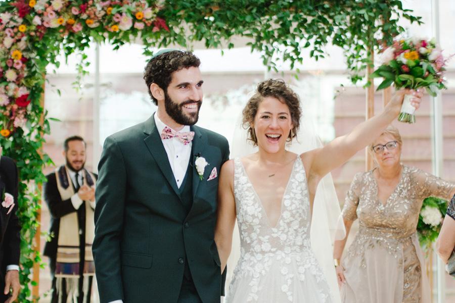 Hamilton Garden wedding